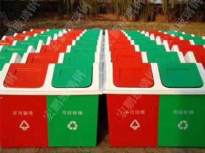宏鹏玻璃钢分类垃圾箱