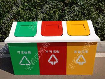 宏鹏分类垃圾箱
