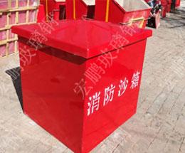 hpxf020消防beplay官网体育