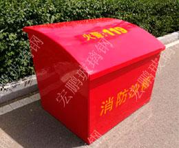 hpxf019消防beplay官网体育