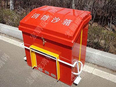 hpxf023消防beplay官网体育