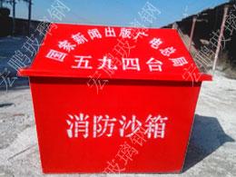 hpxf018消防beplay官网体育