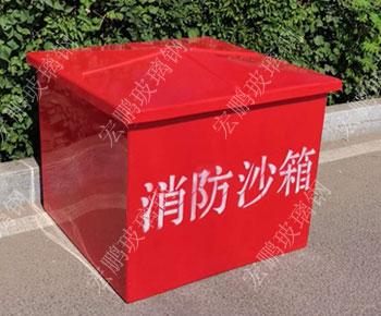 hpxf015消防beplay官网体育