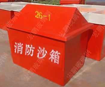 hpxf021消防beplay官网体育