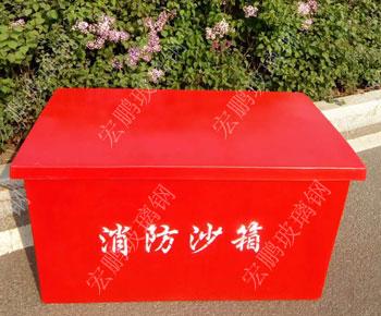 hpxf013消防beplay官网体育
